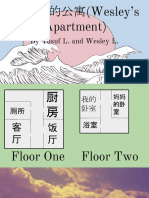 chinese 2 - house project