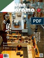 Taiwan Panorama 2018 Jul