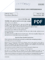 GENERAL_STUDIES_ESSAY_COMPREHENSION.pdf
