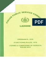 PPSC Ordinance 1978