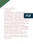 Sri Rudram Namakam.pdf