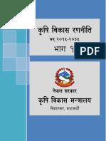 ADS Nepali Volume 1 & 2