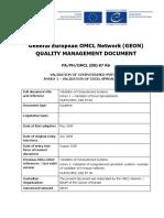 (检验室)计算机化系统验证核心文件附件1