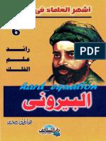 (Arabic) Asyharul Ulama'_Al Biruni