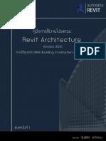Revit Architecture 2015 by Wanpichk (แจกนักศึกษา)