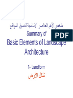 B.E. Landscape 1.pdf