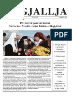 "Gazeta ""Ngjallja"" Maj 2018"