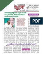 Issue 11 PDF