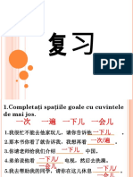 20150319_复习.pptx
