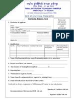 Internship Request Form