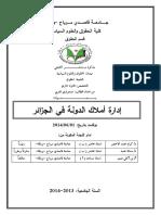 Sahraoui Larbi