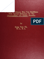 A study of chinese Hua Yen Buddhist thesis.pdf