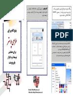Publication1 Poster