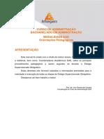 2017 Manual Estagio Administração