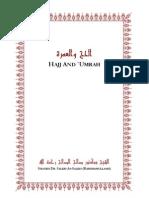Hajj and Umrah by Shaykh Saleh as Saleh