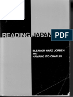 Preview of Reading Japanese