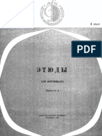 Etudes Class 4 Vol.2