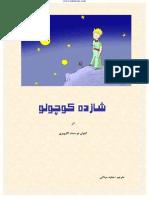Ebook8606[Www.takbook.com]