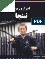 ebook8485[www.takbook.com].pdf