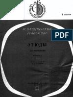 Etudes Class 6 Vol.2