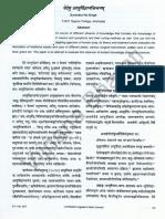 Rgveda-Herbal Science.pdf