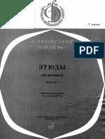 Etudes Class 7 Vol.1