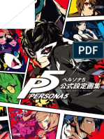Persona 5 Official Design Works ARTBOOK by KBG