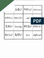 Adjective Dominoes