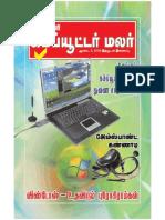 computermalar-2009-08-03.pdf