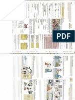 BH DIDIK  BIL1174 - 5 FEB.pdf