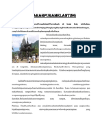 Sejarah Pura Melanting.docx