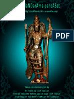 Sri Kodhandarama Panchasat