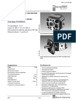 Mannesmann-Rexroth_Gear-pump_Type PGF rus.pdf