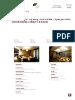 Yan Palace Restaurant Holdings