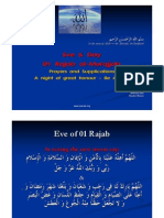 Eve & Day Aamal - First Rajab