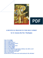 A Mystical Prayer to the Holy Spirit by St. Symeon the New Theologian