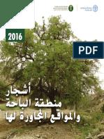 a-i6725a.pdf