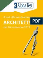CompitoArchitettura2015 (1)