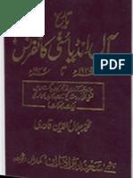 All India Sunni Conference.pdf