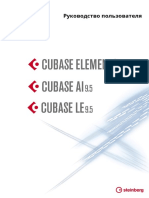 Cubase Elements 9.5 Manual