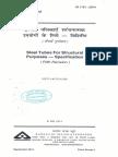 IS-1161-2014.pdf