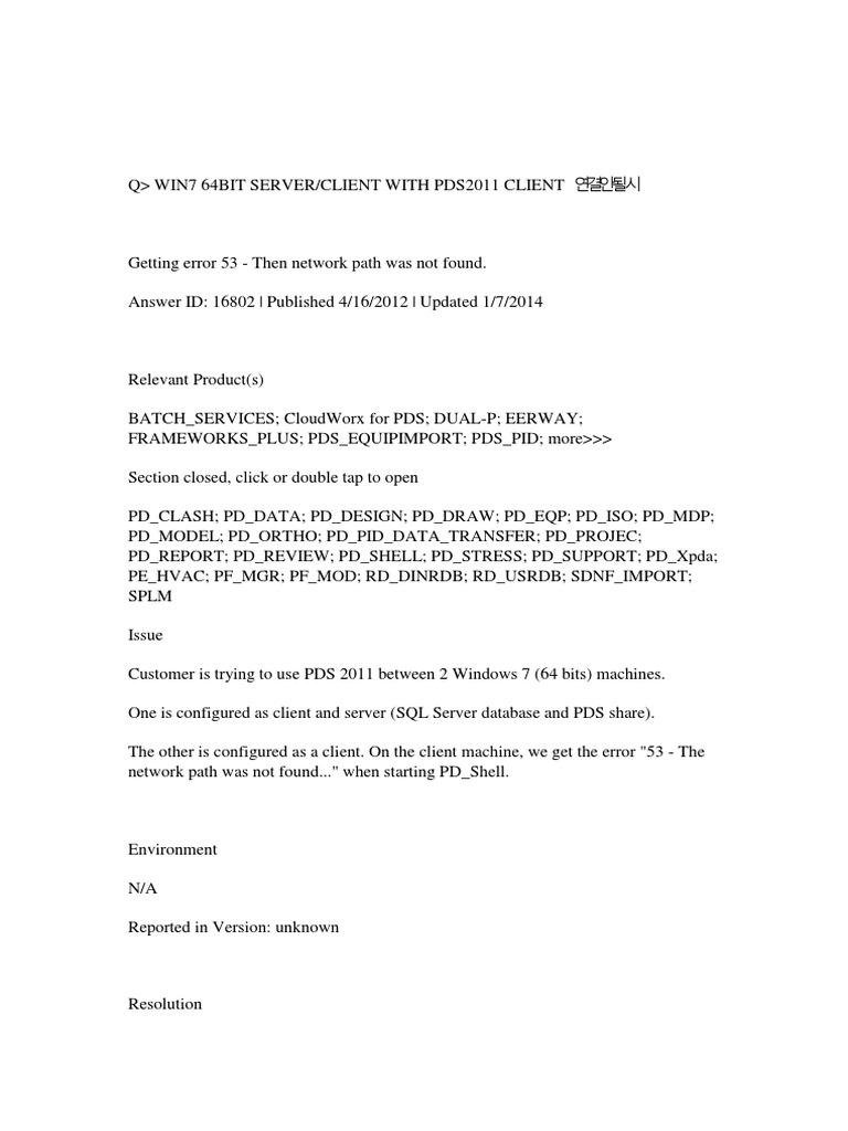 Aveva Pdms | Microsoft Sql Server | Windows Registry