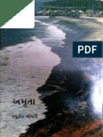 Amruta - Raghuvi Chaudhary