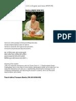 ISKCON Pranam Mantra
