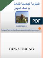 Dewatering.e.emad Elagamy
