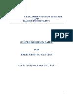 barti Delhi 2016 Question Paper