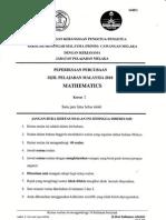Melaka SPM 2010 Trial Maths P1