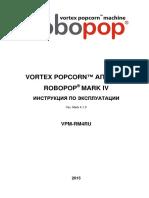 MANUAL_ROBOPOP_M4_RU.pdf