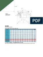 Rudder Carrier Nimas Print