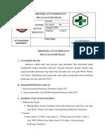 Kerangka Acuan IMUN IBU - Copy